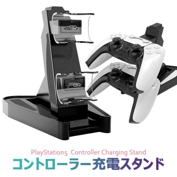 PlayStation5PS5充電器USB充電器デュアル充電コントローラー用ps5用プレイステーション5周辺機器ドックスタンドス