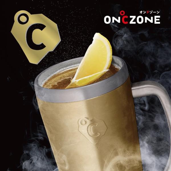 ドウシシャ フリージングタンブラー ジョッキ 氷点下に冷やす ON℃ZONE (オンドゾーン) 420ml ゴールド OZFJ-420GD|dsky|02