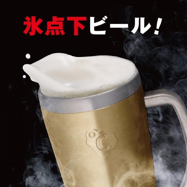 ドウシシャ フリージングタンブラー ジョッキ 氷点下に冷やす ON℃ZONE (オンドゾーン) 420ml ゴールド OZFJ-420GD|dsky|03