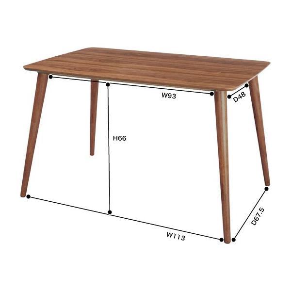 トムテ ダイニングテーブル TAC-242WAL|dspace|03