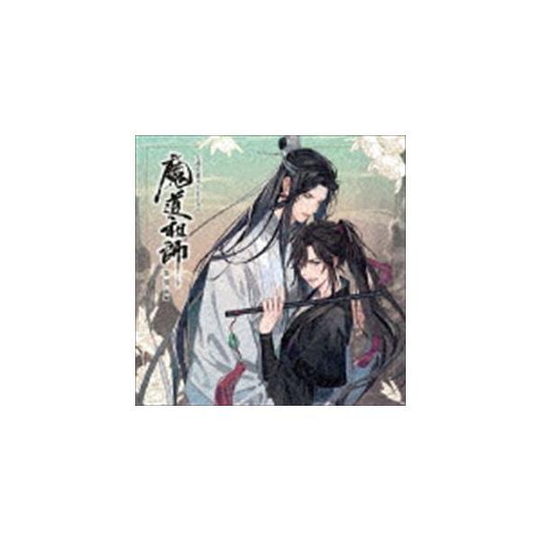 (ドラマCD) ドラマCD 大河幻想ラジオドラマ 魔道祖師 第一期 前編 [CD]