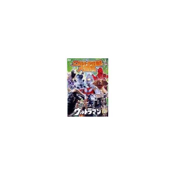 ウルトラ怪獣大百科7帰ってきたウルトラマン2 DVD