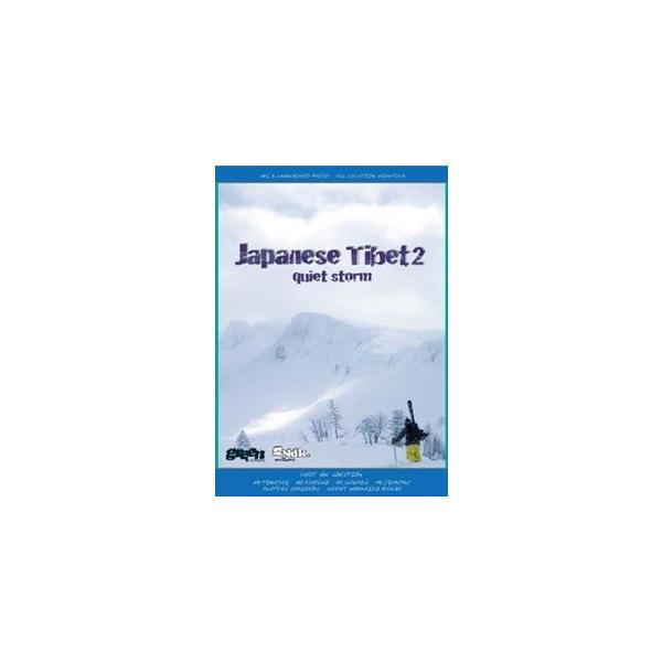 Japanese Tibet 2 quiet storm [DVD]