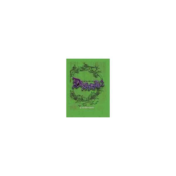 デスペラード 2 [DVD]