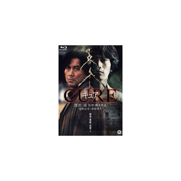 CURE 4Kデジタル修復版 Blu-ray [Blu-ray]