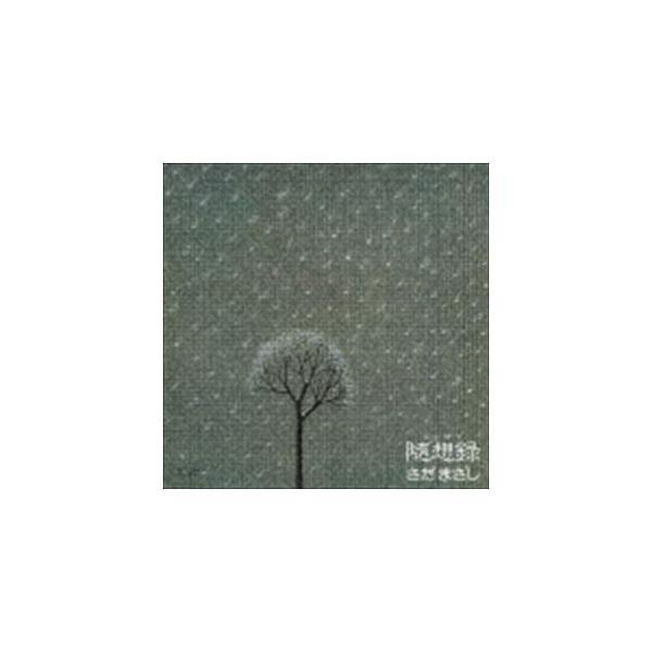 さだまさし/随想録(初回生産 盤/SHM-CD) CD