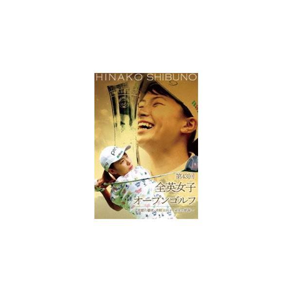 第43回全英女子オープンゴルフ 〜笑顔の覇者・渋野日向子 栄光の軌跡〜 Blu-ray通常版 [Blu-ray]