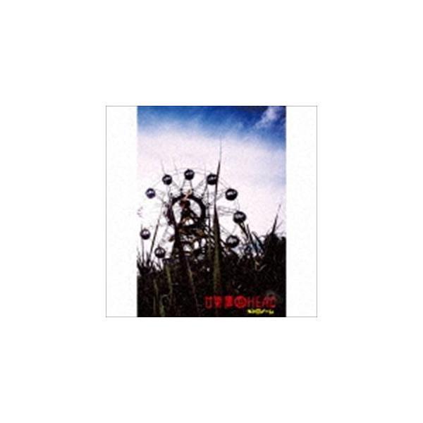 メトロノーム / 廿奇譚AHEAD(初回生産限定メト箱盤/CD+DVD) [CD]