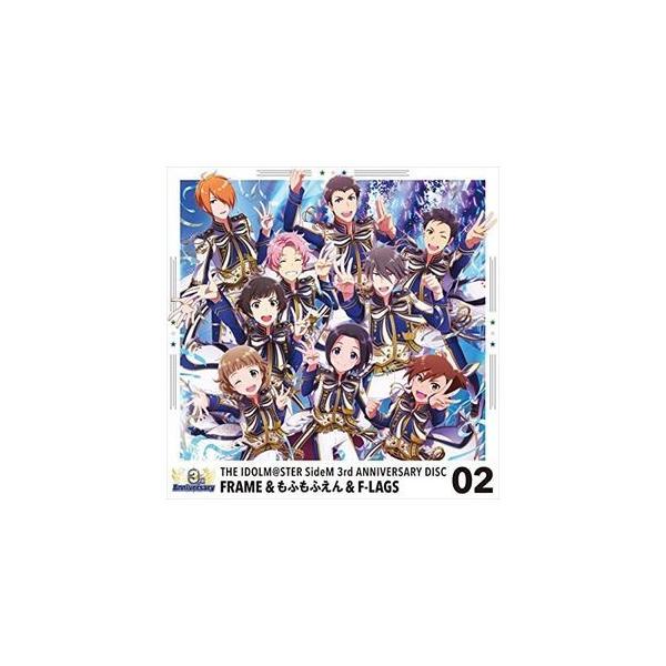 ゲーム『アイドルマスター SideM』 THE IDOLM@STER SideM 3rd ANNIVERSARY DISC 02/FRAME,もふもふえん,F-LAGS[CD] LACM-14732