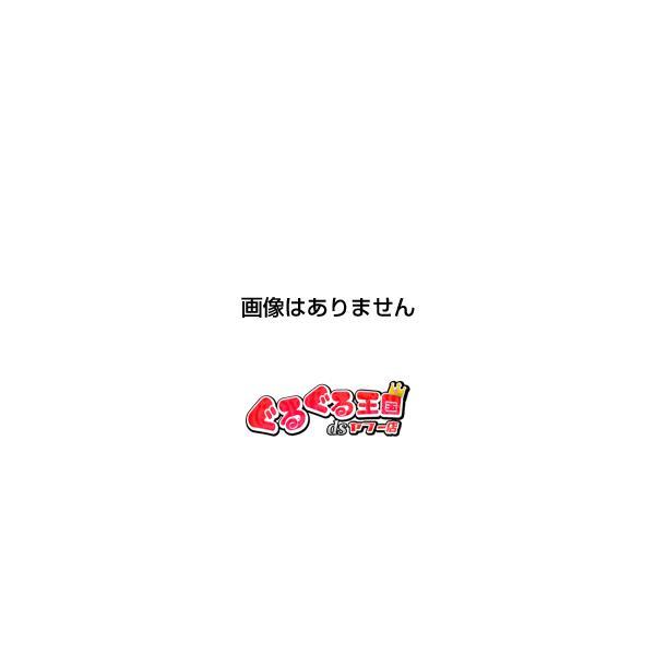ミュージカル「忍たま乱太郎」第10弾〜これぞ忍者の大運動会だ!〜オリジナル楽曲集の段! [CD]