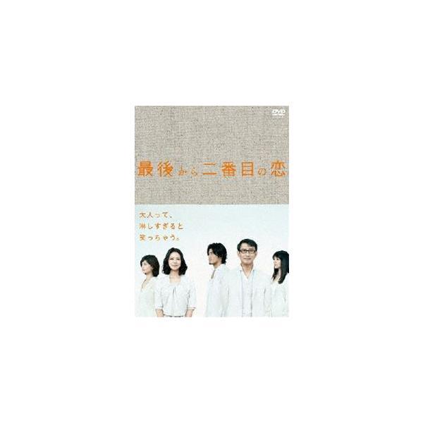最後から二番目の恋 DVD-BOX [DVD]