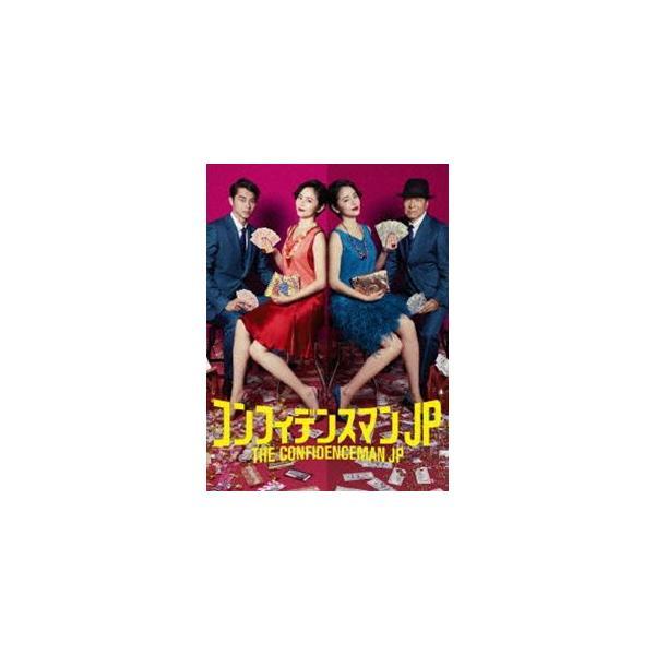 コンフィデンスマンJP Blu-ray BOX [Blu-ray]