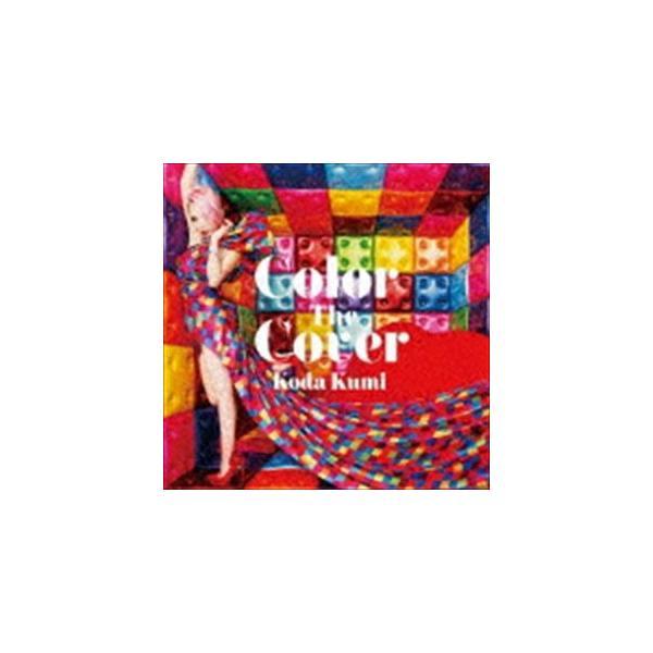 倖田來未 / Color The Cover(13周年記念/CD+DVD) [CD]