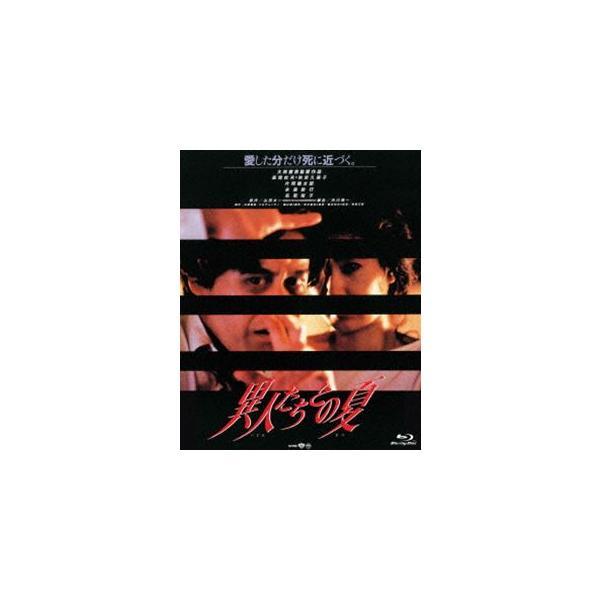 あの頃映画theBEST松竹ブルーレイ・コレクション異人たちとの夏 Blu-ray