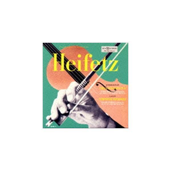ヤッシャ・ハイフェッツ(vn) / コルンゴルト:ヴァイオリン協奏曲 ラロ:スペイン交響曲(期間生産限定盤) [CD]