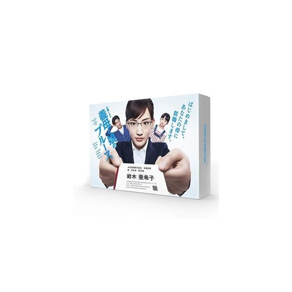 義母と娘のブルース DVD-BOX [DVD]