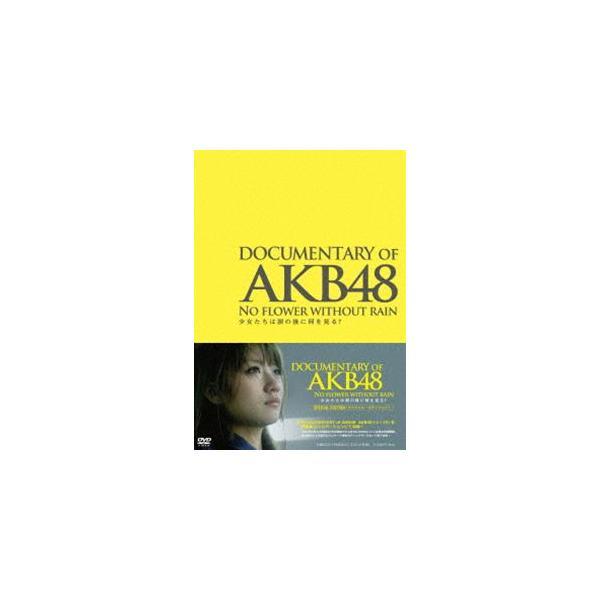 No flower without rain akb48 dvd - Bonel balingit movies