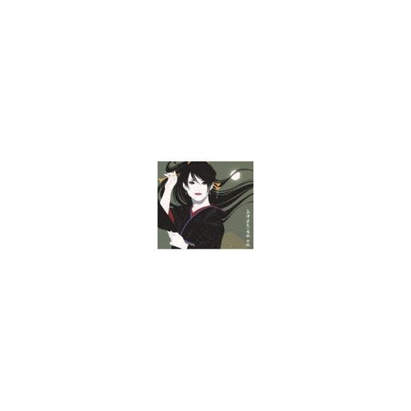 島津亜矢/島津亜矢の男歌・女歌 CD