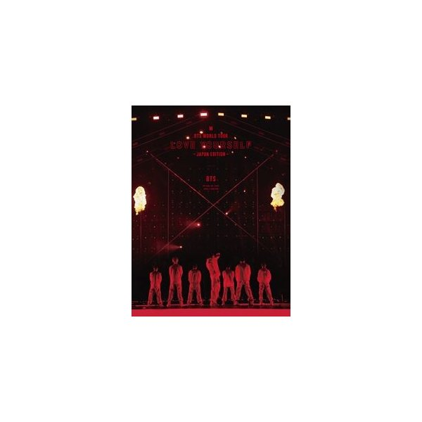 BTS WORLD TOUR 'LOVE YOURSELF' 〜JAPAN EDITION〜(初回限定盤) [DVD]
