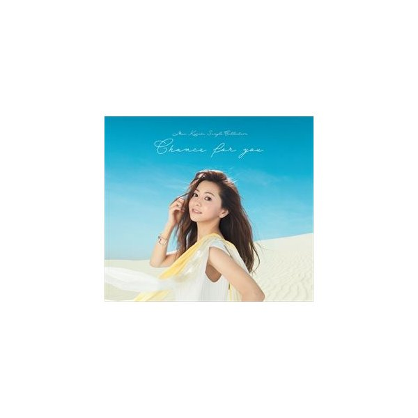 倉木麻衣/MaiKurakiSingleCollection〜Chanceforyou〜(通常盤/4CD) CD