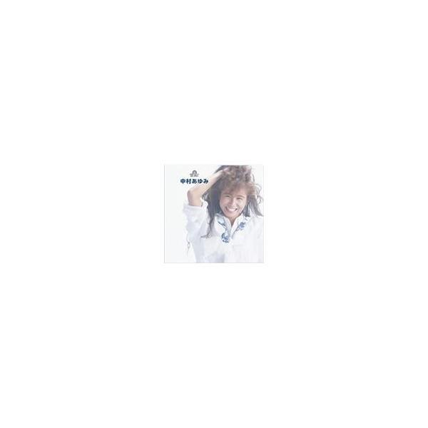 中村あゆみ/究極のベスト:中村あゆみ CD
