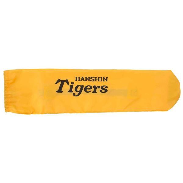 阪神 タイガース アウトドア チェア 椅子 阪神タイガース ラウンジチェア HTCH−8751|dstyleshop|04