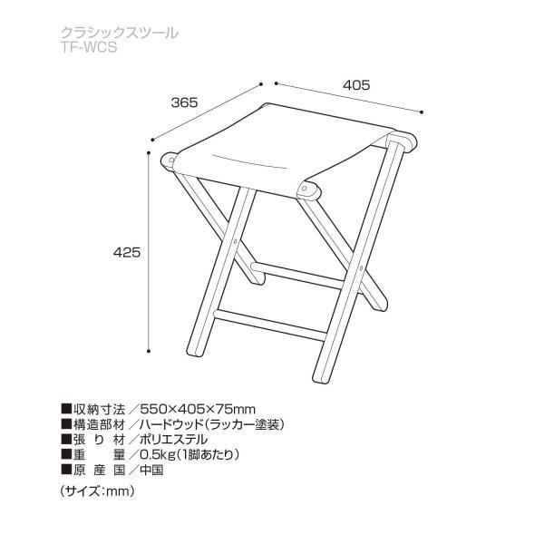 テントファクトリー チェア スタンド&スツール TF-WCS-N ブルー|dstyleshop|05