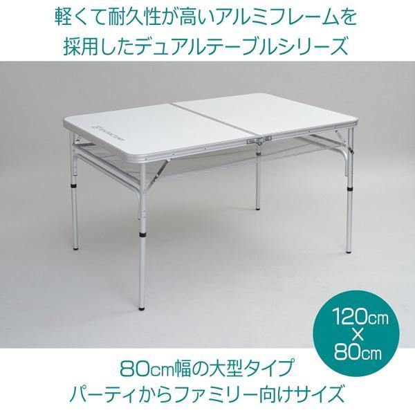 テントファクトリー デュアルフォールディングテーブル1280EX ホワイト|dstyleshop|02