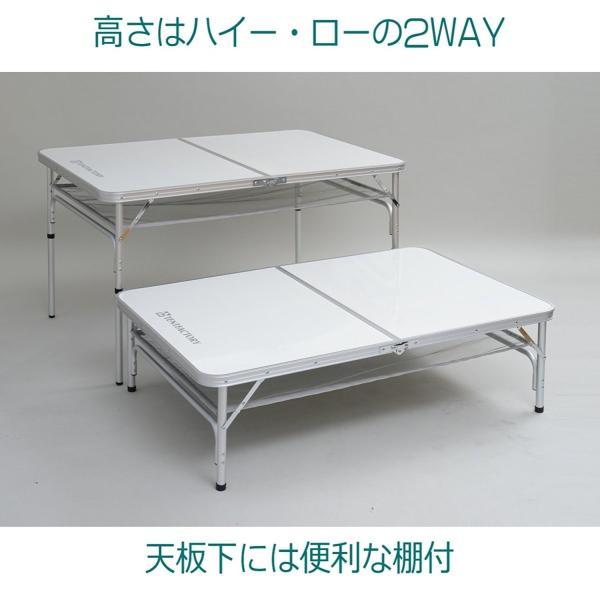 テントファクトリー デュアルフォールディングテーブル1280EX ホワイト|dstyleshop|03