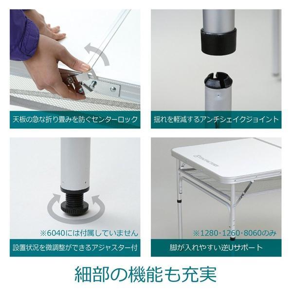 テントファクトリー デュアルフォールディングテーブル1280EX ホワイト|dstyleshop|06