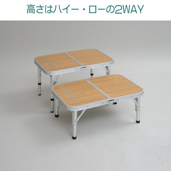 テントファクトリー デュアルフォールディングテーブル6040M ナチュラル|dstyleshop|03