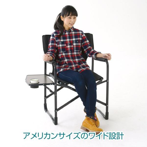 テントファクトリー ディレクターチェア デュアル オレンジ TF-DD01-JOR dstyleshop 02