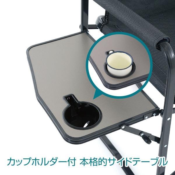 テントファクトリー ディレクターチェア デュアル オレンジ TF-DD01-JOR dstyleshop 04