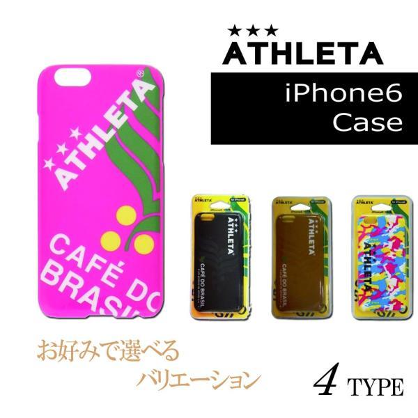 ATHLETA(アスレタ) iPhone6 ケース アイフォンケース dstyleshop