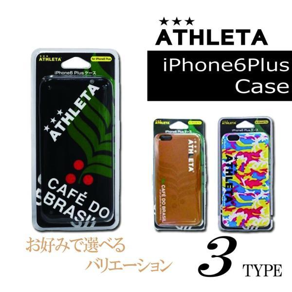 [アスレタ]ATHLETA iPhone6 pulsケース アイフォンケース|dstyleshop
