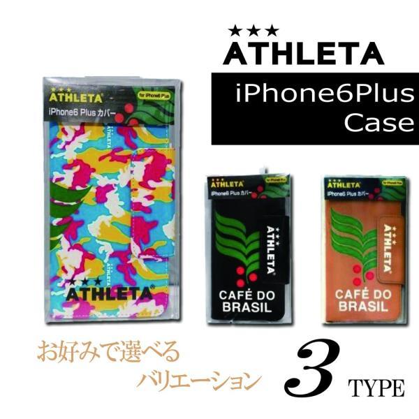 ATHLETA(アスレタ) iPhone6PLUS カバー|dstyleshop