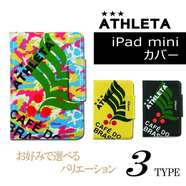 [アスレタ]ATHLETA iPad mini カバー|dstyleshop