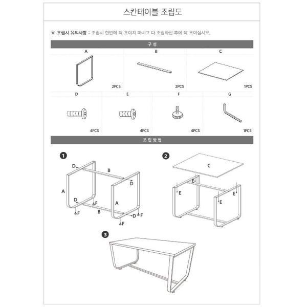 テーブル ローテーブル シンプル おしゃれ ルームアンドホーム スカンテーブル1000 100 X 40 X 35cm|dstyleshop|17
