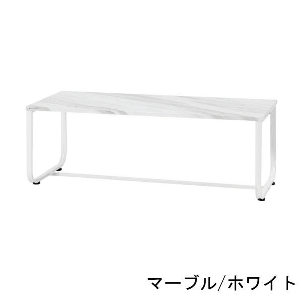 テーブル ローテーブル シンプル おしゃれ ルームアンドホーム スカンテーブル1000 100 X 40 X 35cm|dstyleshop|05