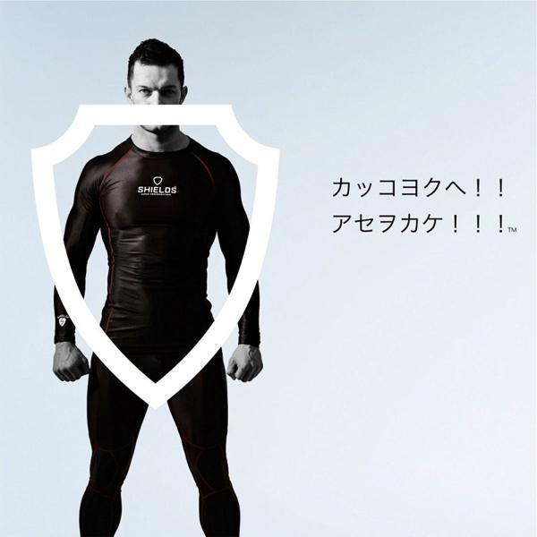 シールズ Tシャツ ソフトストレッチ 吸汗速乾 UVカット GP-6018 ブラック|dstyleshop|03