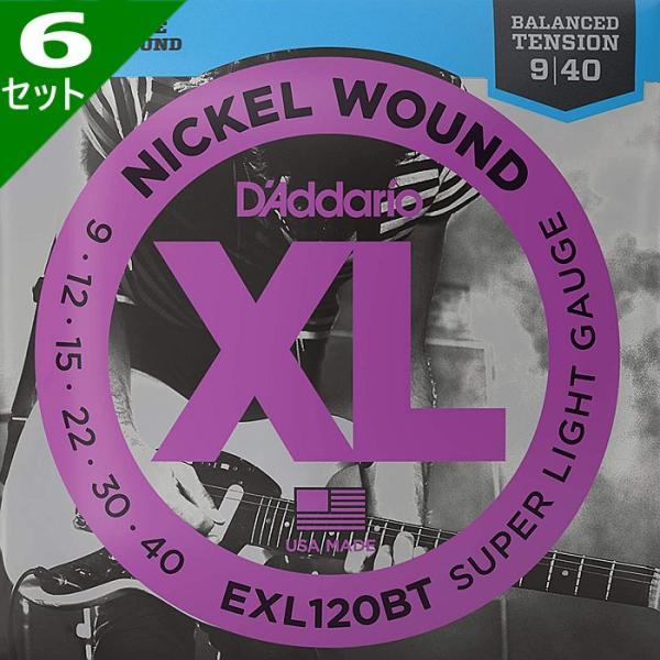 6セット D'Addario EXL120BT Balanced Tension Nickel Wound 009-042 ダダリオ エレキギター弦