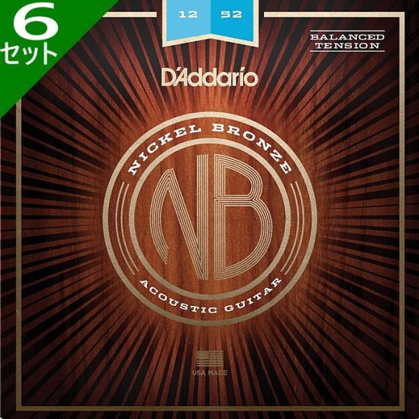 6セット D'Addario NB1252BT Balanced Tension Light 012-052 Nickel Bronze ダダリオ アコギ弦