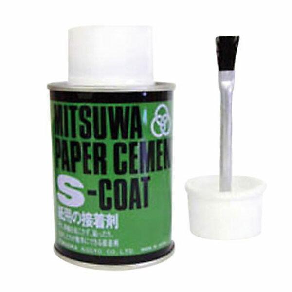 MITSUWA(ミツワ)ペーパーセメント Sコート(片面塗り)丸缶(250ml)
