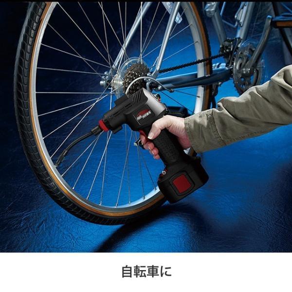 エアコンプレッサー 空気入れ タイヤ 車 自動車 自転車 ママチャリ ボール ボール 球「エアホークプロ」 dts 03