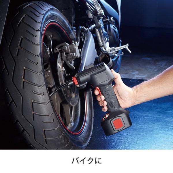 エアコンプレッサー 空気入れ タイヤ 車 自動車 自転車 ママチャリ ボール ボール 球「エアホークプロ」 dts 04