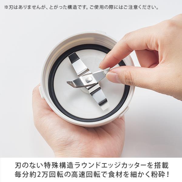 サイレントミルサー 通常セット(2020キャップ付)     イワタニ iwatani ミルサー ミキサー ジューサー 静音 強化ガラス 電子レンジ対応【po】|dts|04