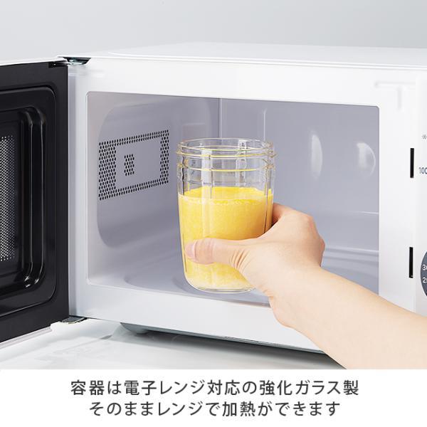 サイレントミルサー 通常セット(2020キャップ付)     イワタニ iwatani ミルサー ミキサー ジューサー 静音 強化ガラス 電子レンジ対応【po】|dts|05