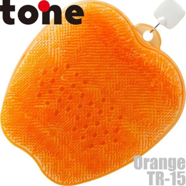 ゆうパケット可 トーン フットブラシ オレンジ TR-15OE 角質ケア|dual-store