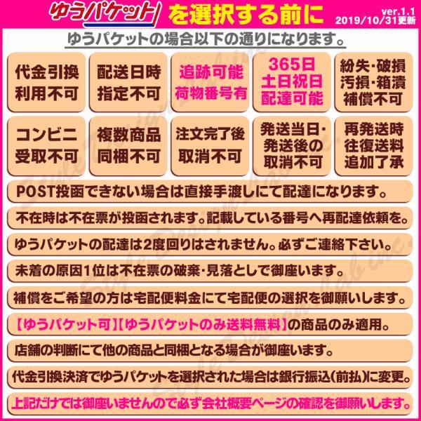 メール便のみ送料無料 ファンケル カロリミット 360粒/90日分(120粒×3袋)|dual-store|03