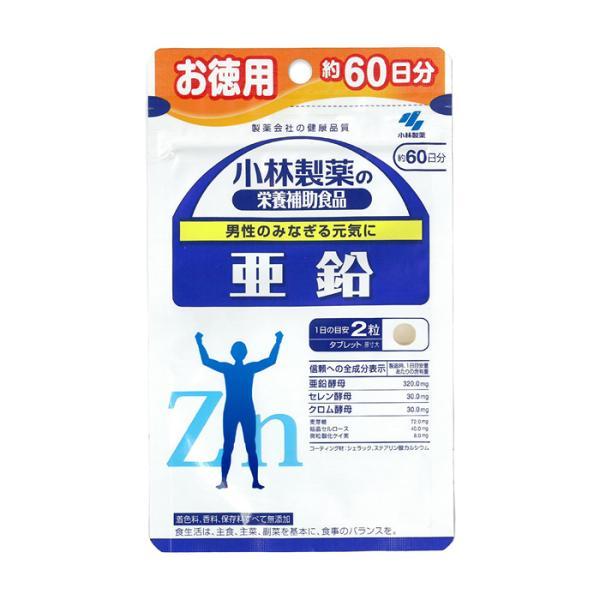 ゆうパケットのみ送料無料 小林製薬 亜鉛 120粒/60日分 亜鉛酵母配合食品|dual-store